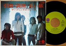 """♪HAPPENINGS FOUR the long trip '71 org 7"""" japan psych prog funk drum breaks 45"""