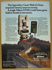 1986 Nikon DTM-1 Total Station surveying Great Wall of China photo print Ad