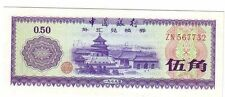 Cina  China Foreign exchange   50 fen   1979   FDS  UNC  pick  FX2  lotto  2058