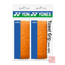 Badminton Grommets Lining 100 pcs UK seller  Yonex Victor Forza Ashaway