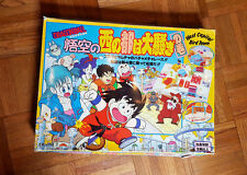 Dragon Ball Board Game West Capital Bird Town Extremely Rare Collectors Item