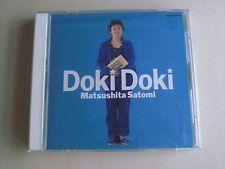 Satomi Matsushita - Doki Doki