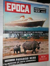 EPOCA Monaco incendio scuola Chicago Grace Kelly Sarah Churchill Shanaz Persia