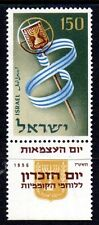 Israel - 1956 8 years independence Mi. 133 MNH