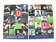 2012 Japan National Football Team SAMURAI & NADESHIKO 2Clear File Folder, JFA JP