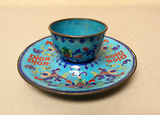 ANTIQUE CHINESE CLOISONNE ENAMEL ON BRONZE HANDLELESS CUP & SAUCER, QING DYNASTY