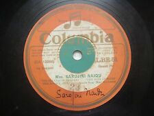 SAROJINI NAIDU india POEM ENGLISH song of sleep ENGLAND 78RPM rare RECORD VG+