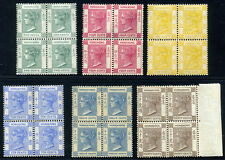 Hong Kong QV 1900' R16 Complete Set Block of 4 MNH/VLH Original Gum