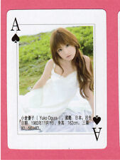 Yuko Ogura Fashion Model Film Star Collector Playing Card
