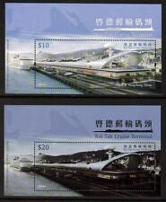 HONG KONG 2013 MNH KAI TAK CRUISE TERMINAL MINISHEETS