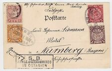CHINA Peking 1901 Dragon Cover Feldpost Postcard  to Germany via Japan P.O.