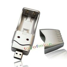 1 pcs USB Charger for Ni-MH AA AAA 2A 3A Rechargeable Battery