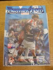 24/09/1996 Birmingham City v Coventry City Football League Cup [] (Trus arrugada).