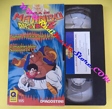film VHS DRAGON BALL DRAGONBALL Z 11 saga di majinbu 02 DEAGOSTINI (F93) no dvd