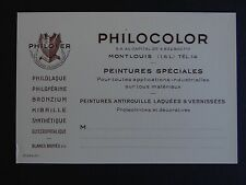 Ancienne carte de visite PHILOCOLOR peinture paint MONTLOUIS bronzium visit card
