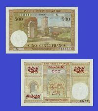 Morocco 500 Francs banknote 1956. UNC - Reproductions