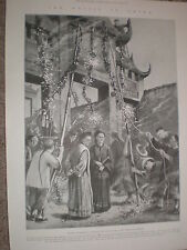 China superstition invoking the God of War at his temple 1900 old print
