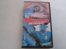 THE CARRIER Nathan J. White Gregory Fortescu japanese horror movie VHS japan