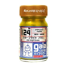 GAIA COLOR 124 Star Bright Brass GUNDAM MODEL KIT LACQUER PAINT 15ml NEW Free Sp