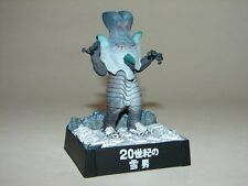 Varduck-seijin Figure from Ultraman Diorama Set! Godzilla Gamera