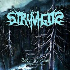 STRYVIGOR - Forgotten by Ages / New CD 2014 / Melodic Black Metal Ukraine