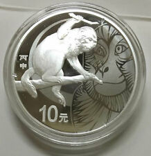 2016 lunar animal Monkey 1oz silver coin proof with COA and box