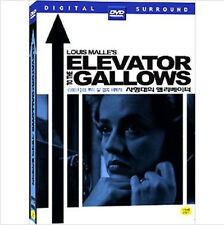Elevator To The Gallows - Louis Malle, Jeanne Moreau, Maurice Ronet, 1958 / NEW