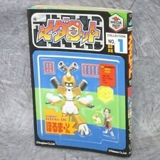 MEDAROT 1 Manga Comic HORUMARIN Japan Book Game RARE KO7x*