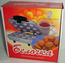 ORESHNITSA BELOCHKA SQUIRREL SWEET Walnut Cookie PASTRY Nutty Maker RUSSIA 220V