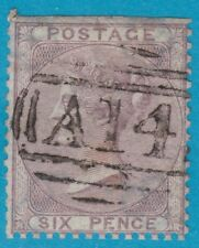 GREAT BRITAIN  USED IN TOBAGO RARE A14