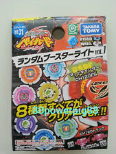 Takara Tomy Beyblade BB-31 Light Wheel (Plastic) Random Booster Vol. 1 US Seller