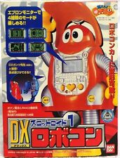 ANIME : ROBOCON PLASTIC ELECTRONIC BOXED FIGURE MADE BY BAN DAI IN 1999