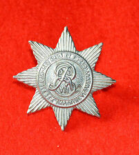 British Army - Middlesex Imperial Yeomanry OR's Cap Badge