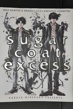 JAPAN Kazuya Minekura Art Book: sugar coat excess (WILD ADAPTER & ARAISO)