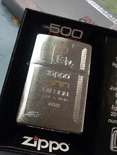 Zippo 500 Million June 5, 2012 Limited Edition, NEW in the box