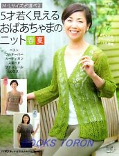Grandmother Knit Spring Summer /Japanese Crochet-Knitting Clothes Book