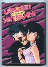 URUSEI YATSURA TV VOL.38 - NEW FACTORY SEALED SUBTITLED ANIME DVD - OUT OF PRINT