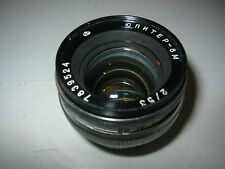 KIEV FIT JUPITER 53MM F2 STANDARD LENS
