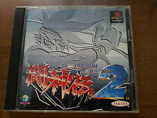 TOSHINDEN 2 SONY PLAYSTATION VIDEOGAMES PS JAP 22 JAPANESE PSX PS1