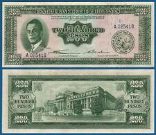 PHILIPPINEN / PHILIPPINES 200 Pesos UNC  P.140