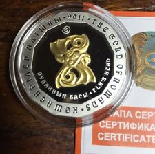 Kazakhstan 2011 500 Tenge Elk's Head Gold of Nomads Proof Silver Coin