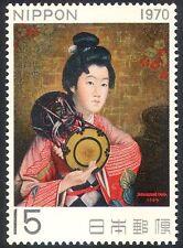 Japan 1970 Stamp Week/Woman/Drum/Music 1v (n27608)