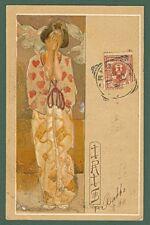 MATALONI GIOVANNI. IRIS di Mascagni. Cartolina d'epoca disegnata nel 1898 viagg.