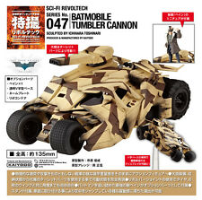 Batmobile Tumbler Cannon SCI-FI Revoltech Series No.047