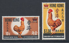 Hong Kong Sc 249-250 MNH. 1969 Lunar New Year, complete set. Year of the Cock