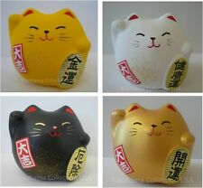 Set of 4 Japanese Maneki Neko Cat/Earthenware/Gold White Black Yellow Made Japan