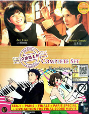 DVD Japan Anime Nodame Cantabile Complete Set Season 1,2,3 +Paris +Live Action