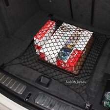 TRUNK FLOOR CARGO NET FOR  KIA SPORTAGE 2005 -2016 BRAND NEW