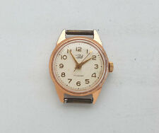 VINTAGE russian Ladies mechanical watch ZARIA ZARJA Aluminum case. USSR 1960's