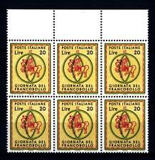 ITALIA REP. - 1966 - 8ª giornata del francobollo - 20 L. - Postiglione e cavallo